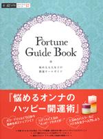 fortunemini.jpg