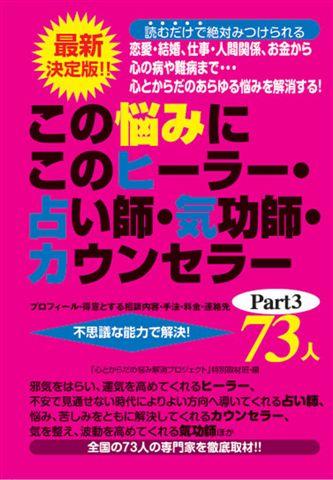 kononayami3.jpg